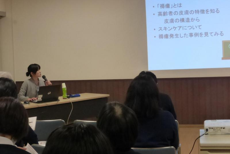 ☆R2.1.30 褥瘡予防研修.jpg