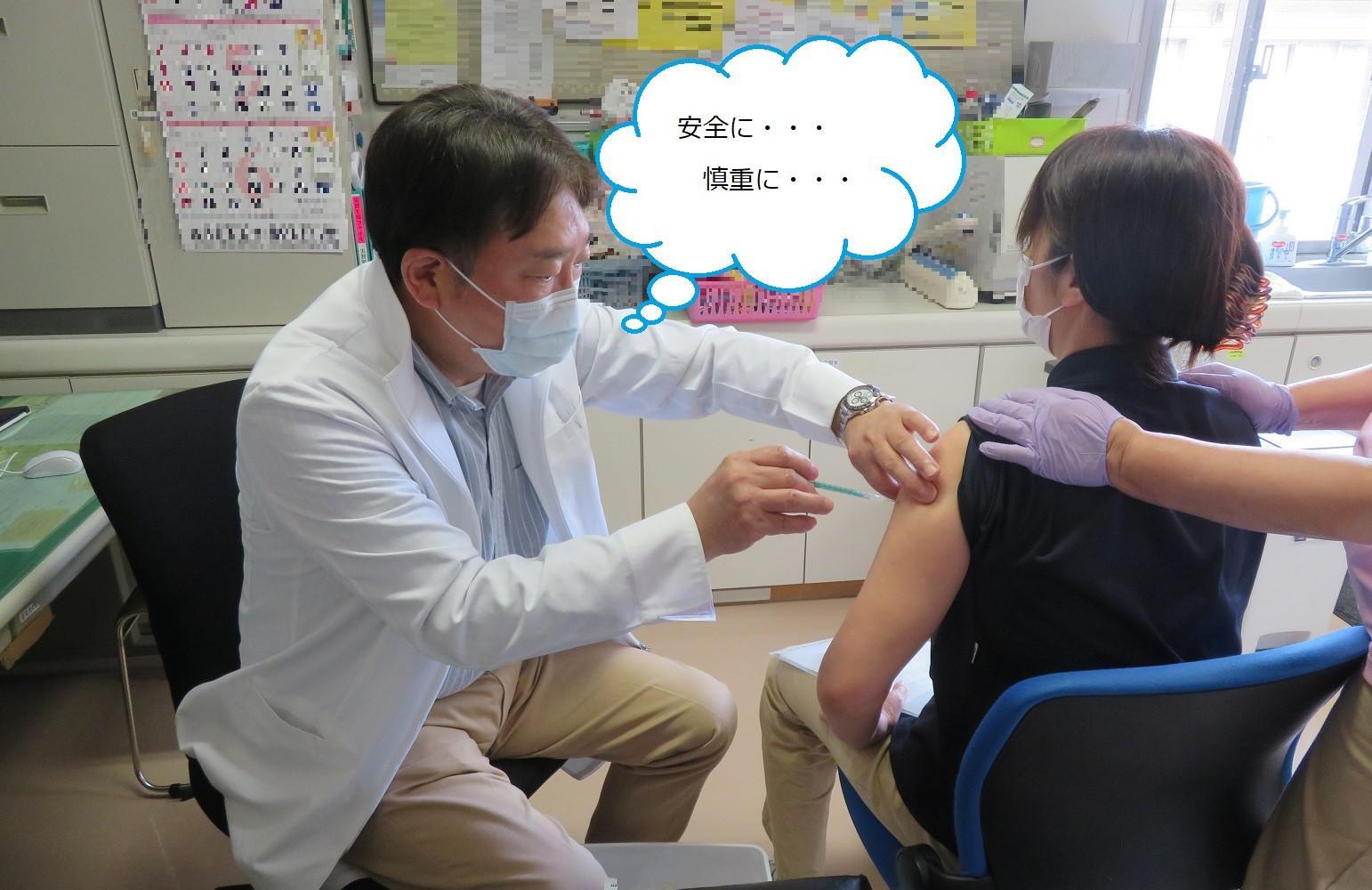 接種風景3.jpg