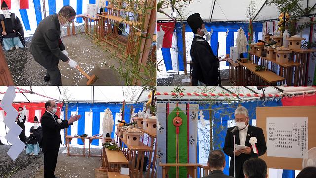 安全祈願祭 (2).png